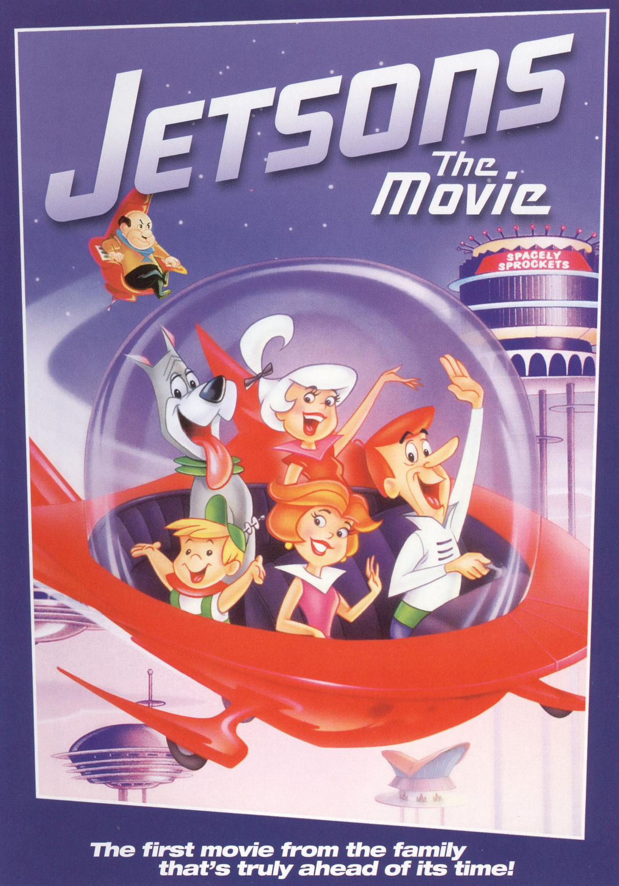 JETSON'S MOVIE SHOWING JULY 26TH @ 4PM